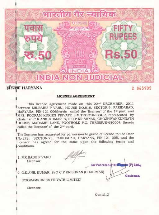 Pooram Kuries Private Ltd Thrissur Kerala India Leaders In